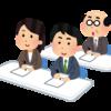 就職支援セミナーへの参加(2)