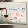 【3か月留学2018】留学日記19 Kahara @ Gleeson
