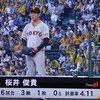 2019 79th game@甲子園
