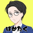 『福岡』成り上がリーマンblog