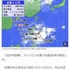台風26号発生