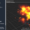 【Unity】Inspector でパーティクルシステムのプレビューを再生できる「Particle System Preview」紹介(無料)
