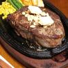 【オススメ5店】蘇我・鎌取(千葉)にあるステーキが人気のお店
