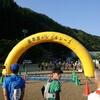 道志村トレイルレースロング44kmレビュー