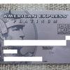 コンシェルジュデスクの利用価値〜普通のサラリーマンでもプラチナカードは使いこなせるのか