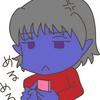 長崎のことで毎日マルセイと喧嘩してる