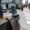町ごと妖怪尽くしのテーマパーク!?「ゲゲゲの鬼太郎」に会える!【水木しげるロード】【境港市】