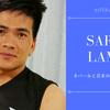 【ネパール人留学生インタビュー】Saroj Lamaさん  ーネパールと日本の架け橋になりたいー