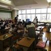 6年生:修学旅行 京都タクシー研修の計画