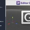 【Unity】Scene ビューのカメラの状態を保存できる「Editor Camera - Gamestrap」紹介($8.10)