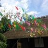 開成町 瀬戸屋敷 七夕飾りが風流です