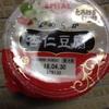 安曇野食品工房株式会社(なめらか杏仁豆腐)