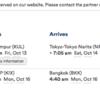 アラスカ航空マイルでJAL特典航空券 (2017年7月現在)
