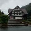 三重県8番【茶倉駅】