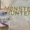 【レビュー】映画「モンスターハンター」、ハンター歴11年くらいのオタクの感想