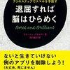 4/4 Kindle今日の日替セール
