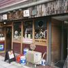 米風亭 (ベイフウテイ)/ 札幌市中央区南3条西1丁目 和田ビル 1F