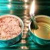 【防災・動画あり】ぶきっちょさん向けのツナ缶ランプ&廃油ランプの作り方