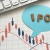 IPOではブレインズテクノロジーが後場ストップ高2021/8/2