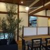 ピザが美味しい Caffe`/Restaurant よがんす 三原・本町にOPEN!