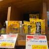 カルディで台湾のお菓子が買える件