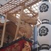 祇園祭・後祭・宵山に行ってきました