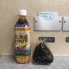 札幌1泊2日野球観戦弾丸旅行①