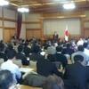 氏子会総会が開催されました。
