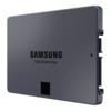 Samasung、QLC採用で最大容量8TBを実現したコンシューマ向けSATA SSD 「870 QVO」を発表