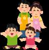 【子育て×教師】自分の子どもを預ている間は,クラスの子どもたちが自分の子ども
