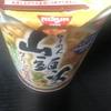 セブン&アイ限定カップ麺【山頭火 ガーリック豚骨塩 】の感想