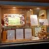 先斗町 京の居酒屋 ぽんと 京都の定番料理が楽しめる店 東京からの刺客!(>_<)