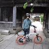 手作り電動バイクでお遍路6(19番~25番)