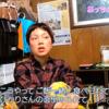 NHK ミッドナイトドキュメンタリー「長屋家族」櫨畑敦子さん(あっちゃん)登場