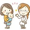 産後1ヶ月!検診結果と生まれてからの変化