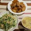 2017/04/01の夕食