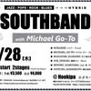 SOUTHBAND with Michael Go-To