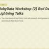 RubyData Workshop #RubyKaigi2018 でLTをしてきたよ