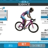 Zwift SST (short +)