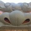 大阪ミナミのパワースポット、仰天する「難波八阪神社」