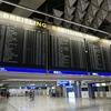 【特典ファーストで行く欧州旅行記②】フランクフルト空港のラウンジ利用、イタリアでのSIM購入、ミラノ~ヴェネツィアまでの鉄道移動など!