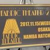 フジファブリック プレミアムアコースティックライブ FABRIC THEATER 2 at なんばHatch
