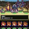 level.79【赤い霧】第87回ランキングバトル4日目