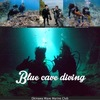 終日青の洞窟へ