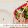 仮面ライダーWキャラ弁/小池唯 このキュインという効果音...[Audiostock]