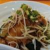 【食】江ノ島の居酒屋『和』でランチ【昼だけ禁煙】