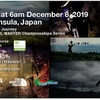 【レースレポ】Izu Trail Journeyその①〜スタート