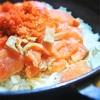 トラウトサーモンととびっ子のせ、白舞茸の炊き込みご飯