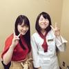 崖っぷちホテル 中村倫也のカッコよさがたまらない!!