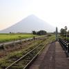 日本最南端の駅西大山に電車と車以外にバスで行く方法を紹介します